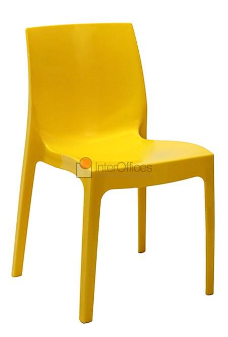 Poltrona decorativa Ice amarela