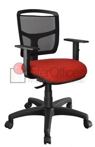 althera-secretaria